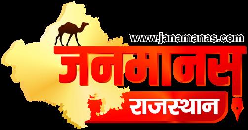 Janamanas.com